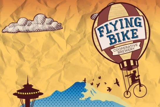 FlyingBkkeLogoPage