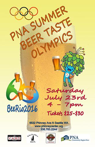 2016-Summer-Poster-Final